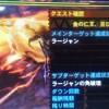 【MH4】フレの皆さまのTA・ソロ記録!(7/31更新)