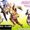 【MH4】北海道LOVEハンターのマユトさん、フレのえすけいさん登場! HRアゲ祭り♪