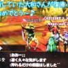 【MH4】ゲーマーフレの大和さんが怪我から復帰してくれました!