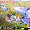 【MH4】お久しぶりのMUTSUGOROHさん、なおとさん♪ ガンナー縛りでダラに挑戦!