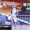 【MH4】フレのdaikiさん初登場! 画像投稿・リアルタイムチャット導入♪