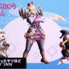 【MH4】フレの竜胆さん、鬼灯さん登場! まっこさんのOC♪
