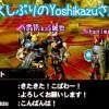 【MH4】Yoshikazuさん、復帰おめでとう♪ 狩り動画4アップ!