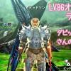 【MH4】北海道LOVEハンターの皆さまと昼狩り! フレの皆様ともちょこっと狩り!