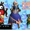 【MH4】北海道LOVEハンターのティーパンさん登場! OCがなかなか撮れません;;
