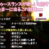 【MH4】野良HR上げ、盾斧シャガル修行4スタン30分針!