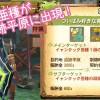【MH4G】村★7クエクリア! 武具を整え少しずつ成長するのはヤッパリ面白い!