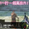 【MH4G】村★8緊急クエクリア! 「最高の一打」でのトドメは叶いませんでした;;
