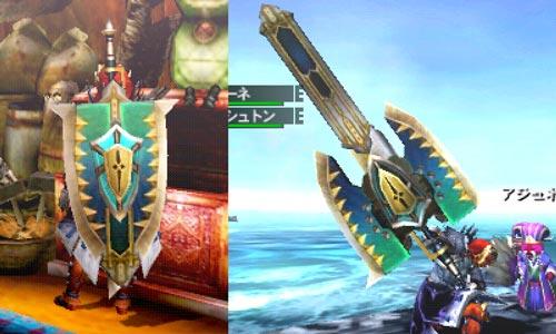 騎士団隊証盾斧2