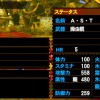 【MH4G】村★6緊急クエクリア! 今回は臆病アイルーを雇いませんw