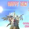 【MH4G】2015年ですよ~! 今年も楽しんでいきまっしょい^^
