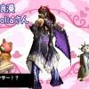【MH4G】北海道LOVEハンター MAGnoliaさん初登場! なおとさん、tubasaさんはお久しぶり♪