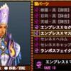 【MH4G】エピクエ第3弾「発見! 《超》最高のお面」にノースキルソロ(オトモ有り)で挑戦!