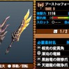 【MH4G】チャアクの斧モードは左側の刃だけで攻撃! KEISUKEさん、ねぎちゃんとプチゴア祭り♪
