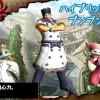 【MH4G】ゲーマーフレのブンブン丸さん、サポっ娘さん、まっこさん、makpikoさんと再会!
