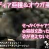 【MH4G】皆さまの素敵な必殺技名♪ 大技攻撃の新たな楽しみ方!?