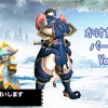 【MH4G】Vegaさんと再会♪ ねぎちゃん片手1700回おめでとう!