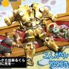 【MH4G】フレのYOSHIさんと再会! チャアク1500回達成~♪