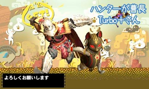 Turbo+さん