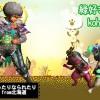 【MH4G】北海道LOVEハンターkohtaさん、KAKKYさん初めまして! チルノさんの別キャラ♪