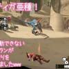 【MH4G】防衛施設・爆弾・ブーメラン・石ころ(武器攻撃NG)でノーマルマジオスに挑戦!