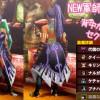 【MH4G】エピクエ第4弾「我輩だ!!!!!!!!」にノースキルソロ(オトモ有り)で挑戦!