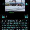 【Ingress】ポータルの写真を追加できました! 3/12NG例追加!