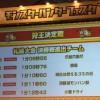 【MH4G】エピクエ第6段「竜ガ紡ギシ古キ歌」にノースキルソロ(オトモ有り)で挑戦!