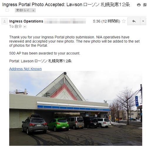 ポータル写真追加申請3