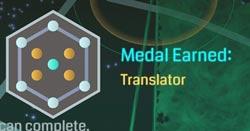 トランスレーター銀