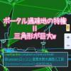 【Ingress】北海道に巨大な緑フィールド出現! しかし人が遊ぶゲームですからやはり色々あるようです