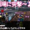 【MH4G】サライさんの盾斧道場に突撃! 今回も面白かった^^