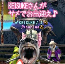 KEISUKEさんのサメ