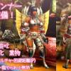【MH4G】イベント「一式防具で仮装狩猟会!」で使用した一式装備3点ご紹介♪