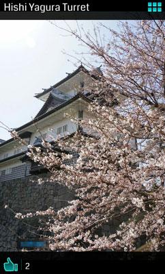 春の金沢城
