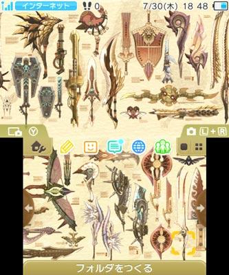 3DSテーマ