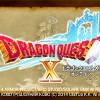 【DQX】今更ながらドラクエ10始めました! 期限切れが迫る引き換えコード入力~オープニングクリア♪