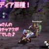 【MH4G】初戦は負けてリベンジで勝つジンクス発動!?