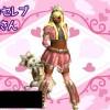 【MH4G】Monkeyさんプレゼンツ☆ドMミニイベントの狩り記です!