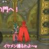 【DQX】イケメンライトさんのお陰で、ガメゴンレジェンドを倒してチャンスとくぎGET!