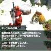 【MHX】ニャンターデビュー、村★2緊急クリア! チャアク剣溜め斬りGPにハマっています♪