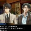 【MHX】テオ様と再会! ノヴァはジャスト回避でかわせます♪ アドベンチャーゲーム「千里の棋譜Ⅱ」リリース!