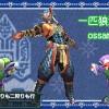【MHX】ossamuさん、木蓮さん登場! 二つ名レイア初討伐♪