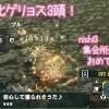 【MHX】nishi3集会所全クリアおめでとう! 獰猛化ゲリョス、アグナ、二つ名ナルガ、ジョー初クリア♪
