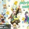 【MHX】yataiさん初登場! 二つ名ディノ・ティガ初クリア♪