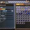【MH3G】村★7、ボロス亜種、ネブラ亜種討伐!