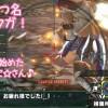 【MHX】いろいろな武器を担ぐ☆まこ☆さんのアレの味は…!?