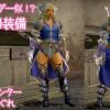 【MHX】採取+2・お守りハンター・神の気まぐれが付く炭鉱婦装備!
