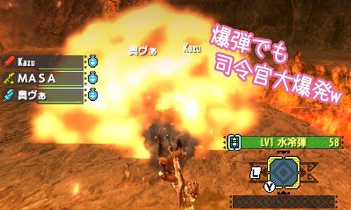 爆弾でも大爆発