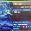 【MHX】フレの皆さまのTA・ソロ記録!(4/19:Morsさんシャガル更新!)